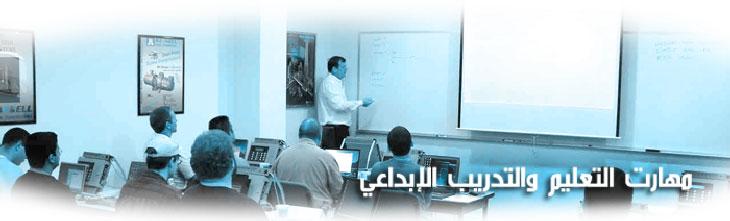 حقيبة النشاط (البورتفليو)؛ تقويم شامل وخبرة تعليمية متكاملة