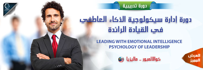Leading-smart--8-8-2016
